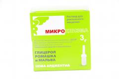 Глицерол 3г, №6 (глицериновая микроклизма с ромашкой и просвирником) для детей