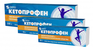 Кетопрофен 2,5% 50 гр гель для наружного применения