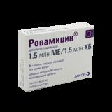Ровамицин 1,5 млн. МЕ № 16 табл покрытые оболочкой
