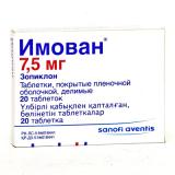 Имован 7,5 мг, №20, табл.