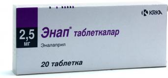 Энап 2,5 мг № 20 табл