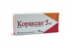 Кораксан 7,5 мг, № 56, табл.