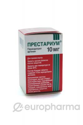 Престариум 10 мг, №30, табл.
