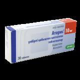 Аторис 10 мг № 30 табл п/плён оболоч