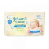 Джонсон беби салфетки влаж.без запаха от макушки до пяточек №112