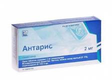Антарис 2 мг, №30, табл.
