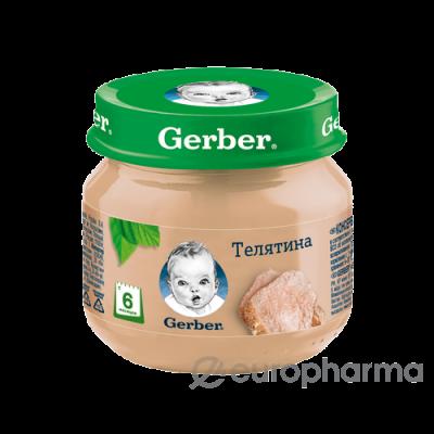 Gerber пюре телятина 80 гр