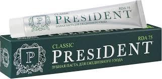 President зубная паста  profi classic (75 RDA)  50 мл