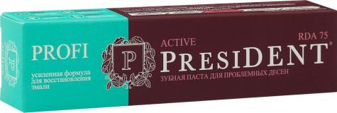 President зубная паста profi active  (75 RDA)  50 мл