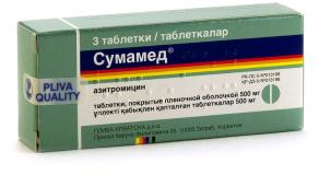 Сумамед 500 мг, №3, табл.