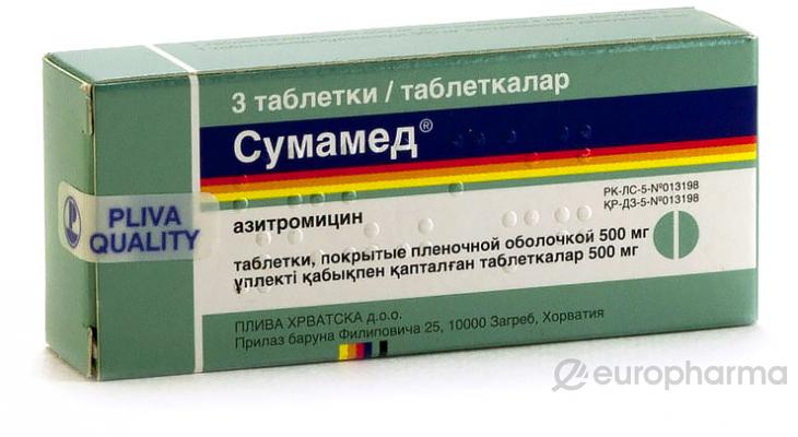 Сумамед 500 мг № 3 табл п/плён оболоч