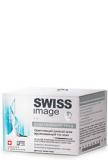 Swiss Image Крем дневной осветляющий выравнивающий тон кожи