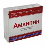 Амлипин 5 мг № 30 табл
