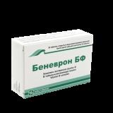 Беневрон БФ № 20 табл