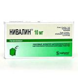 Нивалин 10 мг/мл, 1 мл, №10, амп.