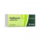 Нивалин 5 мг, №20, табл.