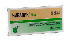 Нивалин 5 мг, №60, табл.