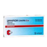 Циннаризин 25 мг, №50, табл.