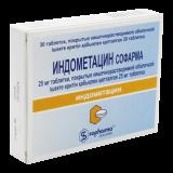 Индометацин-Софарма 25 мг № 30 табл