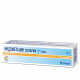 Индометациновая 10% 40 г мазь