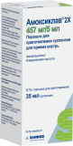 Амоксиклав 2X 400+57 мг/5 мл 35 мл, суспензия
