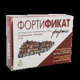 Фортификат форте 750 мг, №30, капс.
