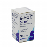5-НОК 50 мг № 50 табл покрытые оболочкой