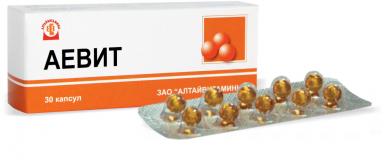 Аевит 0,2 мг, №30, капс.