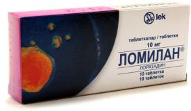 Ломилан 10 мг, №10, табл.