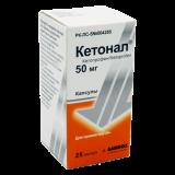 Кетонал 50 мг № 25 капс