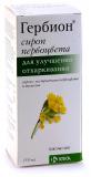 Гербион первоцвета 150 мл, №1, сироп