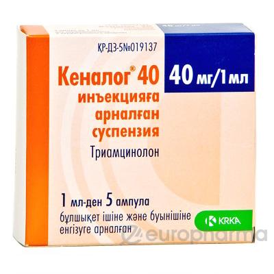 Кеналог 40 мг, 1 мл, №5, амп.