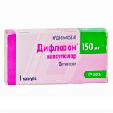 Дифлазон 150 мг, №1, капс.