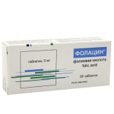 Фолацин 5 мг № 30 табл
