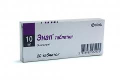 Энап 10 мг, №20, табл.