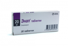 Энап 20 мг № 20 табл