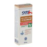 911 Луковый шампунь с экстрактом крапивы 150мл