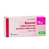 Вазилип 10 мг, № 28, табл.
