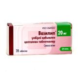 Вазилип 20 мг, № 28, табл.