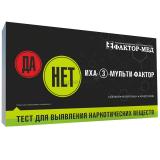 Тест-полоски ИХА-5 для выявления нарк.средств в моче
