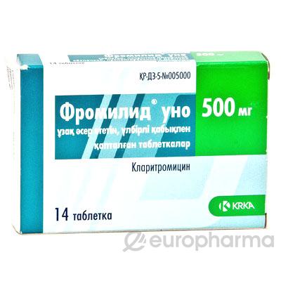 Фромилид УНО 500 мг, № 14, табл.