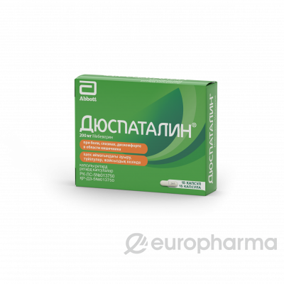 Дюспаталин 200 мг № 15 капс