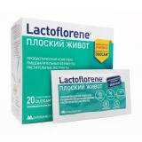 Лактофлорене (Lactoflorene) плоский живот без Метеоризма 20 пакетиков