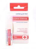Скорая Помощь спрей для ран антисептический 10 мл