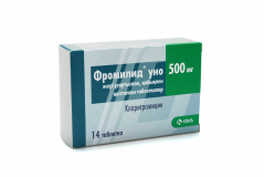Фромилид 500 мг, № 14, табл.