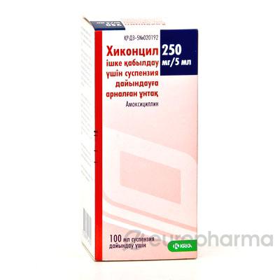 Хиконцил 250 мг/5мл, 100 мл, порошок д/суспензии