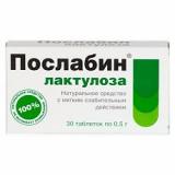 Послабин лактулоза №30 (нат.средство с мяг слабительным действием)