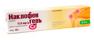 Наклофен 11,6 мг/кг 60 гр, гель