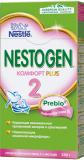 Смесь Nestogen 2 Комфорт Plus с пребиотиками и пробиотиками 6 месяцев 350 гр