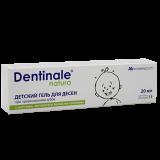 Dentinale гель Natura для десен детский 20 мл
